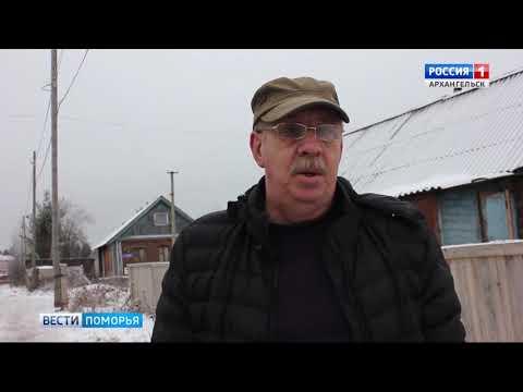 В Няндоме переулок имени Кирова — много лет без ремонта