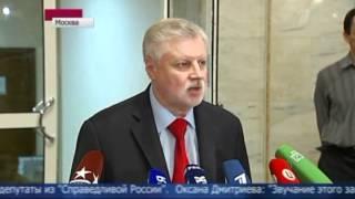 1Канал 06 07 1800 Новости
