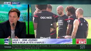 After Foot du vendredi 18/08 – Partie 3/4 - Ligue 1: Lyon, premier test contre Bordeaux