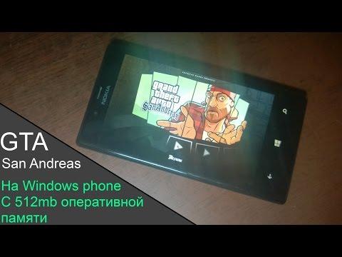 Как идет GTA: San Andreas на Windows Phone с 512mb + Инструкция по установке