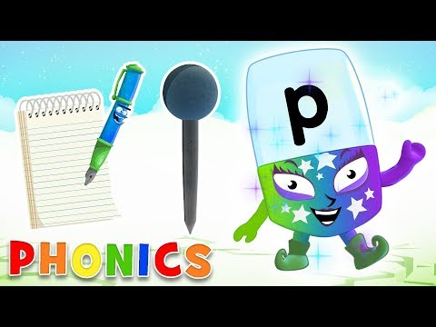 Phonics - Learn to Read | The Letter 'P'