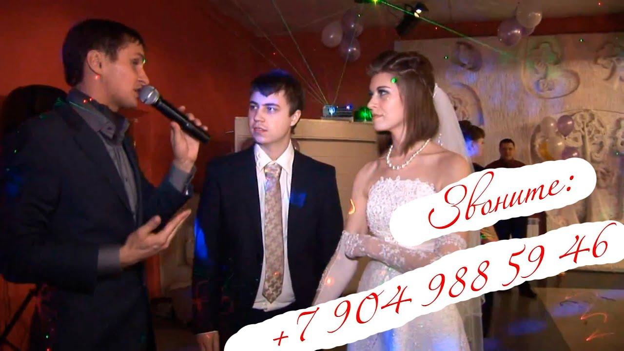 Тамада-ведущий на свадьбу
