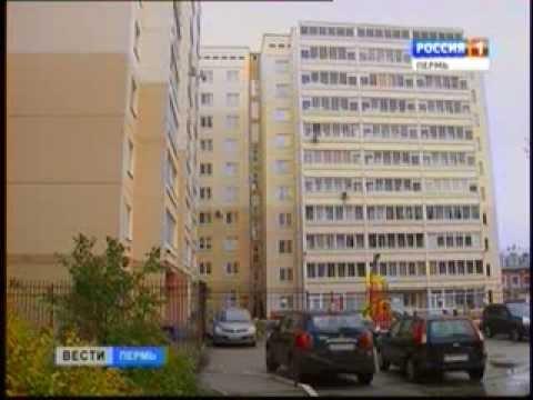 Пермские микрорайоны «Владимирский» и «Крохалева» на зиму останутся с горячими батареями