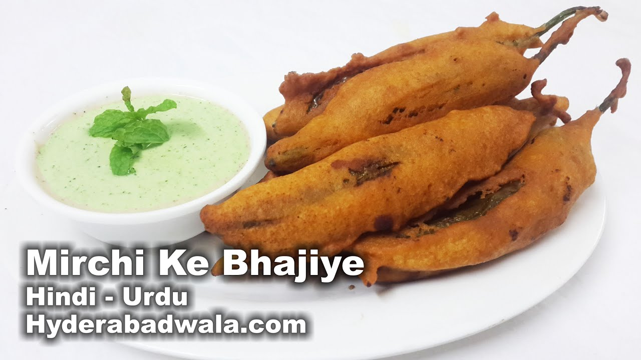 Mirchi ke bhajiye recipe video hindiurdu youtube forumfinder Choice Image