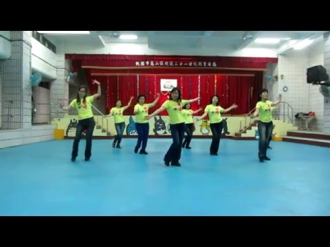 Rindu - Line Dance (by Roosamekto