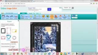Анимация изображений в онлайн сервисе