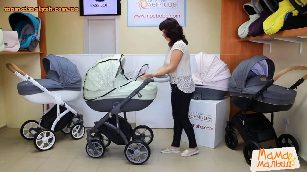 28 июл 2016. Купить детскую коляску 2 в 1 roan bass soft вы можете на нашем сайте https://karapuzov. Com. Ua/roan-bass-soft/ звоните нам по.