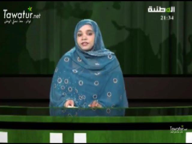 JTF du 12-05-2015 - Tima Mohamed Vadel - Elwataniya