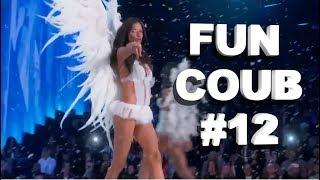 FUN COUB compilation #12 | Подборка лучших приколов №12