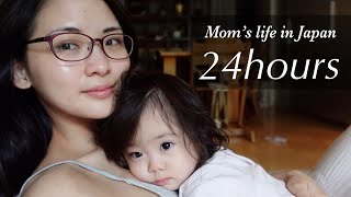 Mom's life in Japan | 24hours | The first part
