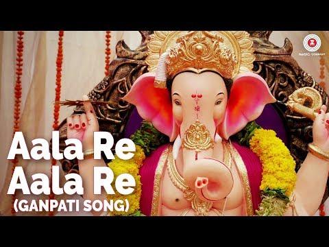 Aala Re Aala Re (Ganpati Song) - Dev Devharyat Nahi | Vikram Gokhle | Suhasini Muley