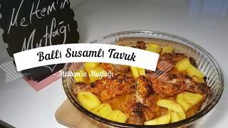 BALLI SUSAMLI TAVUK Tarifi ~ Bütün tarifleri unutun çok lezzetli 👌~Yemek Tarifleri