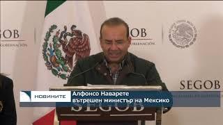 Сблъсъци на границата между Мексико и Гватемала, нов керван се насочва към САЩ