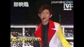 棒棒堂 - YES (小巨蛋演唱會Live版)