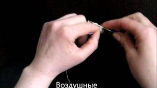 1:19 Как вязать крючком. Вязание крючком для начинающих