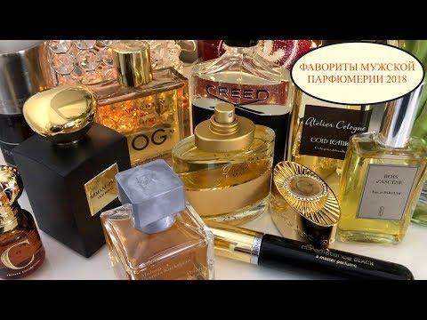 ФАВОРИТЫ МУЖСКОЙ ПАРФЮМЕРИИ 2018   CREED   ATELIER COLOGNE   PUREDISTANCE   SPIRIT OF DUBAI   Beauty