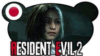 Spielt hier der DLC? - Resident Evil 2 Remake Leon 🇯🇵 #09 (Horror Gameplay Deutsch)