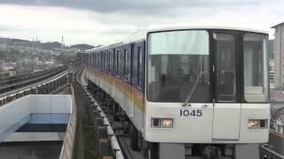 横浜新都市交通