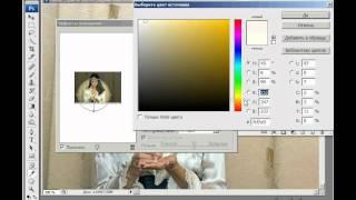 Photoshop - Синяя свеча (урок 32)
