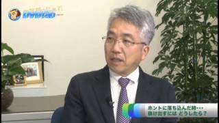 精神保健福祉士・高部知子と、認知行動療法の第一人者である精神科医・...