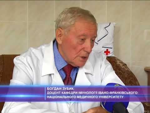 На Прикарпатті сім випадків менінгококової інфекції