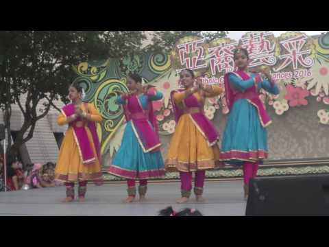 Asian Ethnic Cultures Performance 2016 -- India