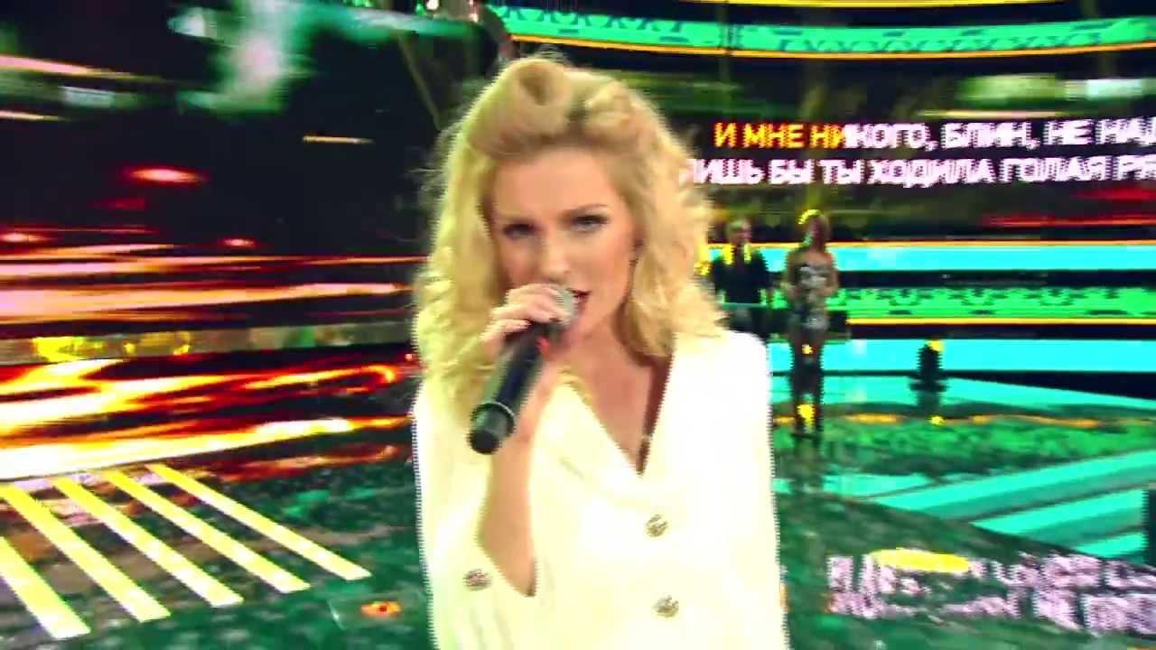"Александра Савельева ""Голая"" — Живой звук"