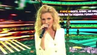 "Александра Савельева ""Голая"" - Живой звук"