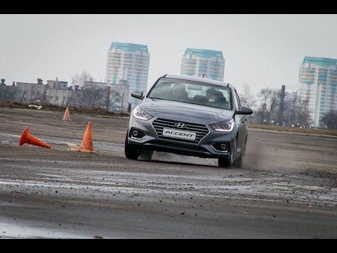 Новый Hyundai ACCENT Хендэ АКЦЕНТ 2017 Автопанорама