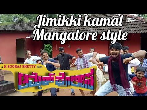 Ammer polica team dancing to jimikki kamal | shooting |