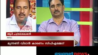 RSP quits LDF, News Hour 08th Mar 2014 part 2