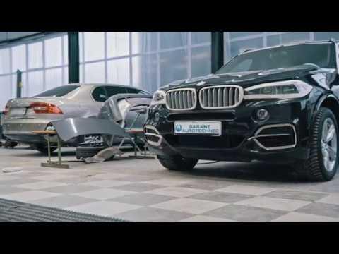 "Центр Кузовного ремонта ""Гарант-Автотехник"" - Garant Auto Paint"