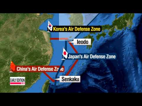 Korea to finalize plans to expand air defense zone this week