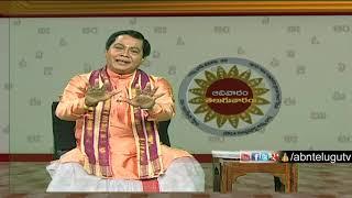 Download lagu Adivaram Telugu Varam by Meegada Ramalinga Swamy Episode 40 ABN Telugu MP3