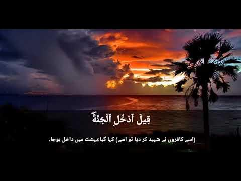 very-beautiful-quran-recitation-by-sheikh-al-mansoor-al-salma-21,02,2019-with-urdu-translation