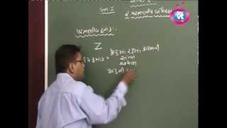 Chemistry Sem-1 Lesson 02 Parmanviy Bandharan Part1 (HSC 11th Science)