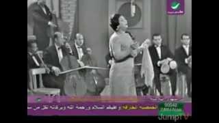 Om Kalthoum Sings Fat El Maad