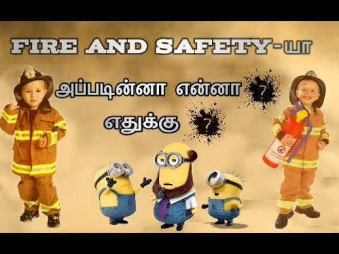 fire and safety ? Health and safety ?