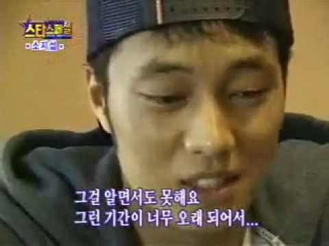 So Ji Sub - Star Special 2004 - Part 2