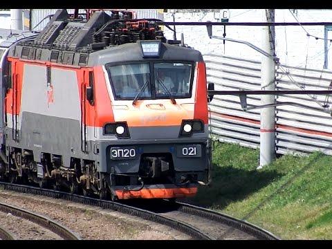 ЭП20-021 с фирменным поездом №030 Премиум Москва - Новороссийск