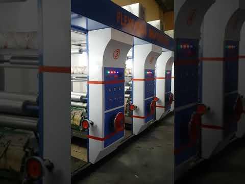 Lamination machine with rotogravure printing machine attachment