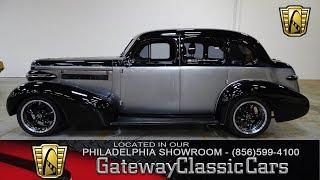 1937 Buick 40, Gateway Classic Cars Philadelphia - #248