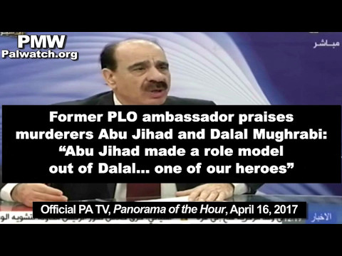 Former PLO ambassador praises murderers Abu Jihad and Dalal Mughrabi