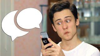 видео Как НЕ стоит вести себя с парнем??? ||