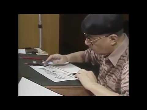 Tezuka At Work