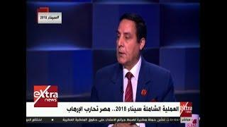 المواجهة   محمد الشهاوي: البحرية المصرية قامت بدور عظيم في قطع الإمدادات عن الجماعات الإرهابية