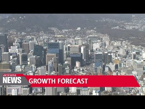 Top investment banks forecast 2.9% growth for South Korea in 2018