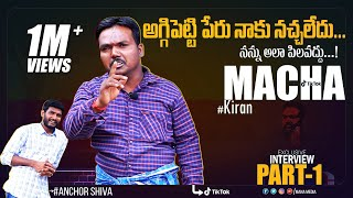 Aggi Petti Macha Exclusive Interview Part 1 || Macha Kiran || ManaMedia
