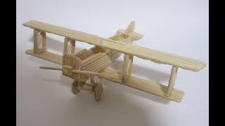 이쑤시개로 모형 비행기 만들기