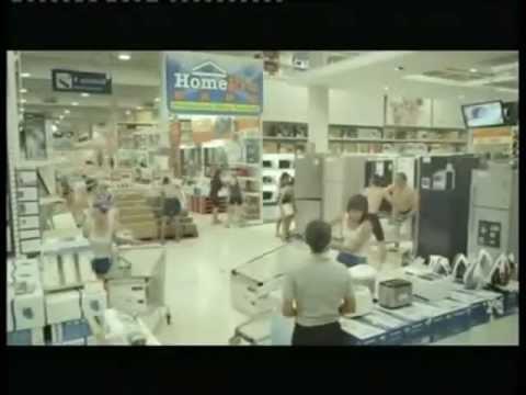 โฆษณา โฮมโปร : Thai commercial